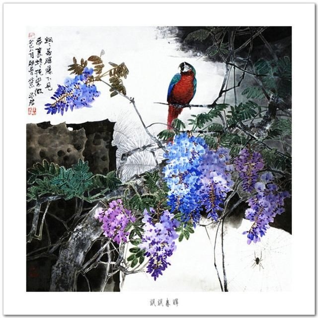 天天漫画网:漫画彭卫军《花的世界鸟的画家》破解岛海洋版3.9图片