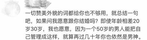 彭于晏的脸+人鱼线,52 岁大叔帅到逆天