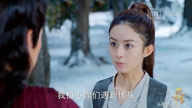 《楚乔传》宇文玥和楚乔冰湖再相见,传情不成却双双被呆萌月七调侃