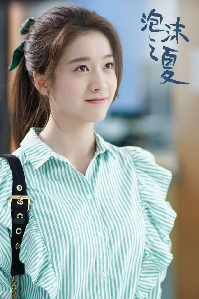 漂亮的不行的人,新版的《泡沫之夏》是由张雪迎妹妹主演的尹夏沫,精美