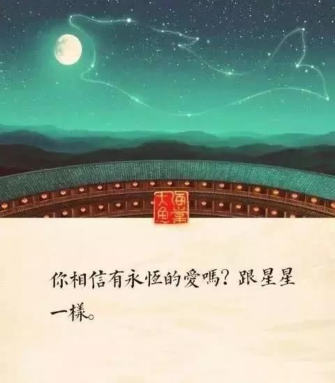 电影《大鱼海棠》经典台词,句句戳心,网友:心疼湫的一图片