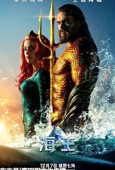 《海王》亚瑟和湄拉在沙漠的插曲Ocean to Ocean