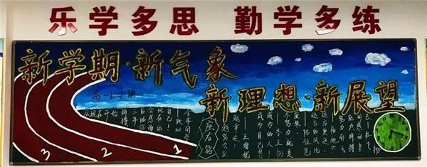 杭州新化学论文:缤纷理想多彩颜色高中年级第高一梦想小高中科技图片