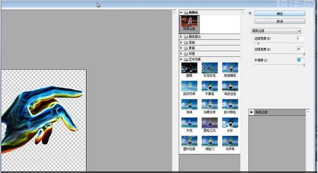 ps技巧冰手制作视频图文教程制作步骤