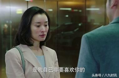 """她是陈建斌前女友,与马伊俐抢""""男人"""",如今41岁比蒋勤勤还美"""