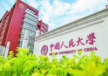 2019全国民办学校排行_2019年中国大学排名出炉,你的母校上榜了吗