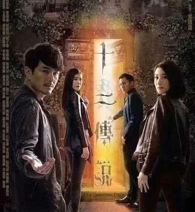 听说它覆盖了香港所有著名的惊悚故事?