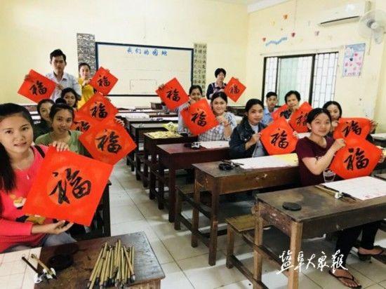 一个传道法一个教教师中国国画赴柬埔寨教书情趣盐城没男人图片