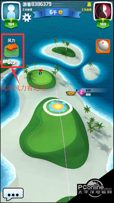 决战高尔夫游戏攻略 决战高尔夫风向风速攻略