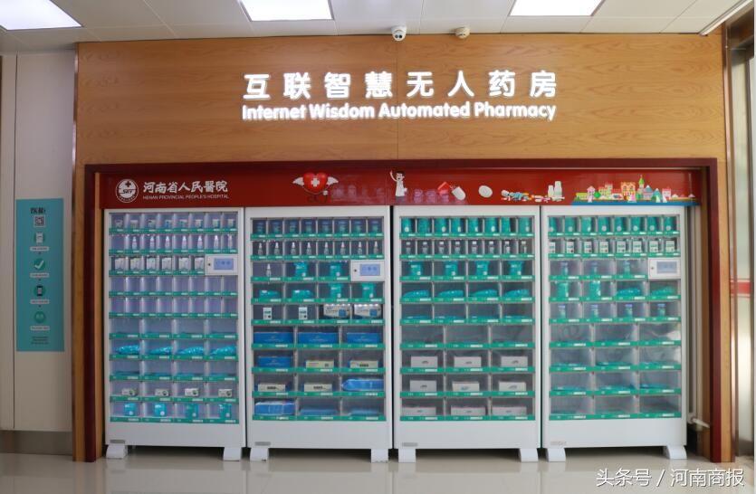 省人民地方这个药房走红无人小时24医院v人民昌邑有附近情趣用品哪图片