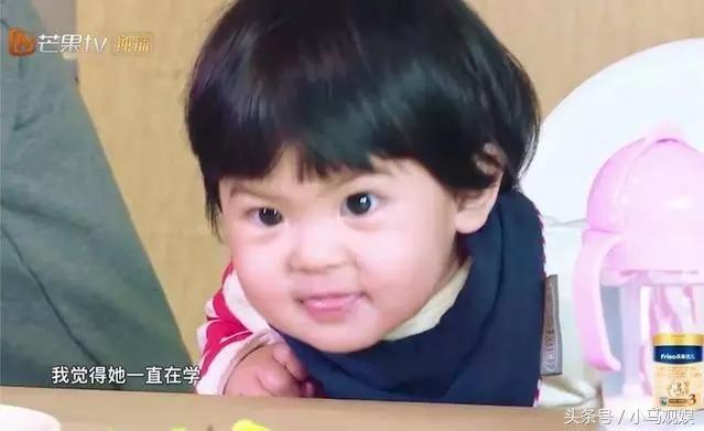 娱乐 正文  妈妈贾静雯在节目里说,波妞一直在学,一直在模仿,模仿别人