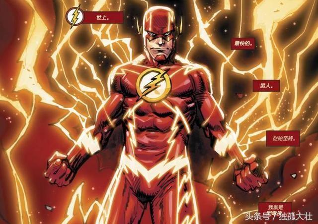 神速力风暴再次降临, 他重新成为了闪电侠,成为了世界上最快的人!