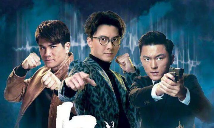 TVB《兄弟》大结局,这部保险调查剧将接档,主