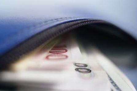工程带征个人所得税会计处理