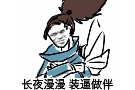 lol亞索為什么叫做快樂風男 英雄聯盟快樂風男梗表情圖片