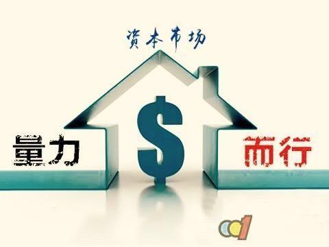 网贷借呗,微粒贷,有钱花等利率日息万分之五离