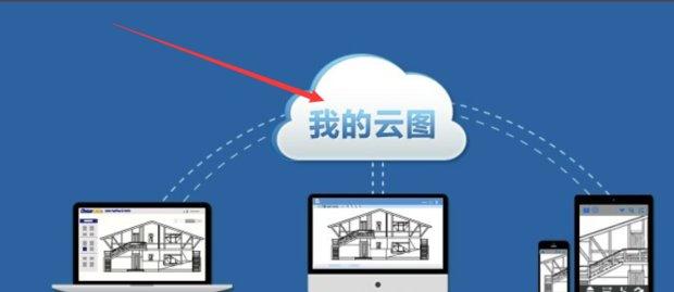 CAD图纸发放不全显示图纸解决方法图片
