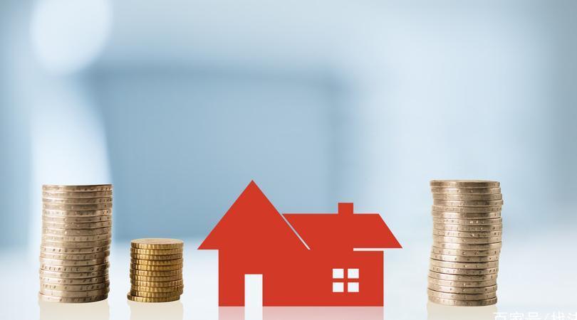 [热文]还房贷必须知道的常识!办理房产证前,一定要先还清房贷吗?