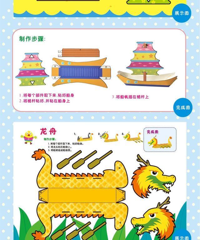 材料/这些关于动物的英语谚语,用在口语或习作中很有趣味!