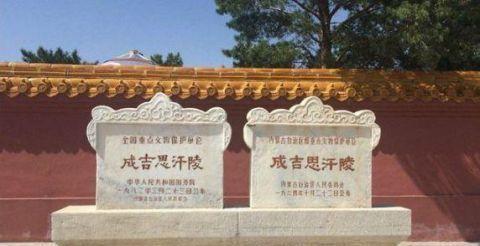 <b>中国三大神墓:一个不敢挖,一个挖不动,最后一个连门都没找到</b>