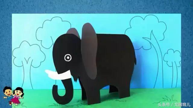 卡纸立体大象手工步骤