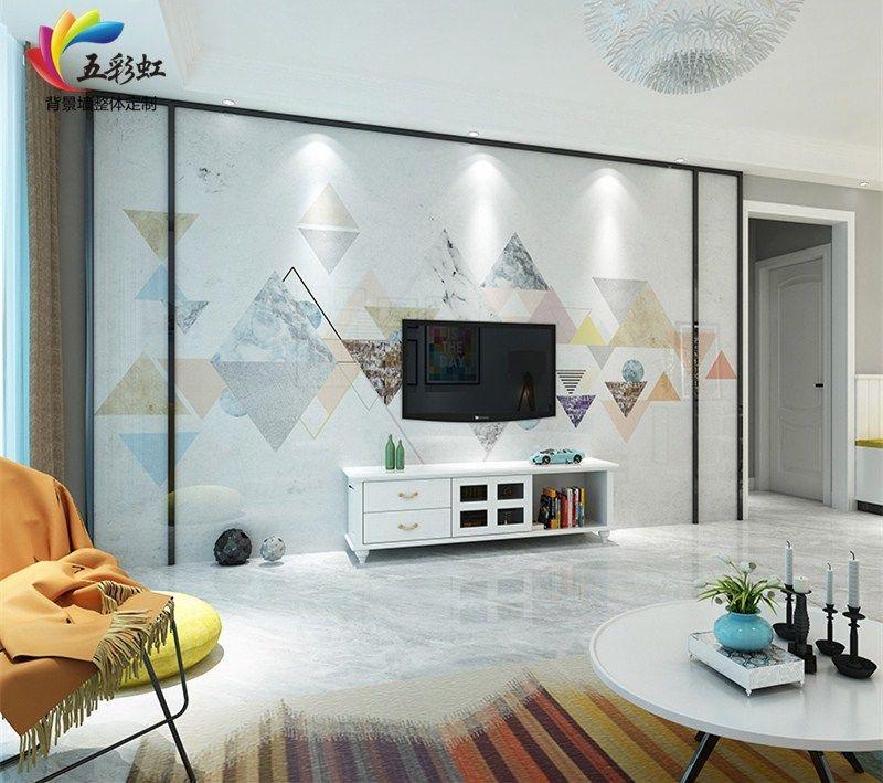 2,简约现代北欧风格电视背景墙装修效果图