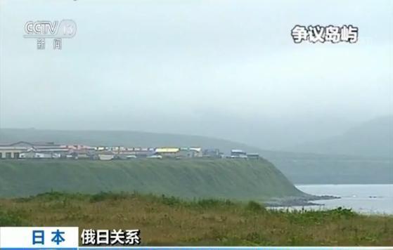 日媒:日本基本放弃6月达成日俄岛屿主权争端框架协议