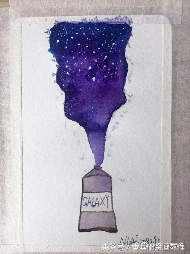零基础绘画教程水彩《水彩颜料里的星空》