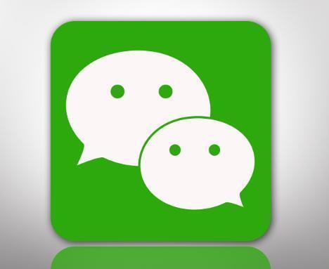 微信聊天记录能用手机直接恢复:数据恢复原理