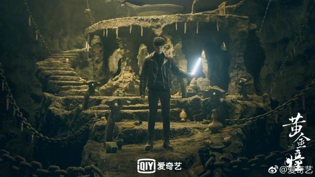《黄金瞳》首波剧照曝光,张艺兴王紫璇王栎鑫