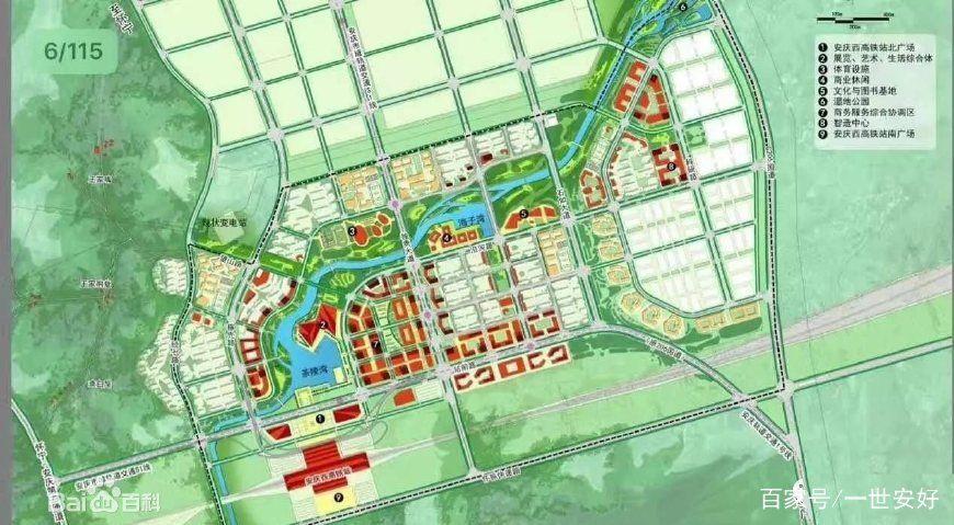 高铁新区规划图