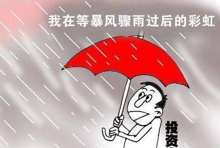"""中国股市出重拳!3亿A股小散咽下""""苦果""""!"""