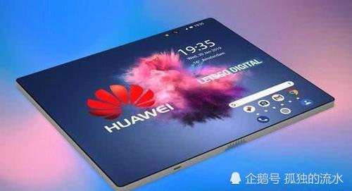 华为5G可折叠手机终于来了,价格将超万元,网友