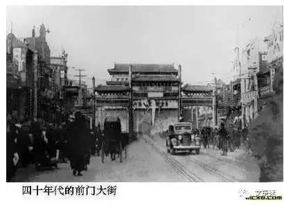 """北京最有名的红灯区!如今依然""""摩肩接踵"""""""