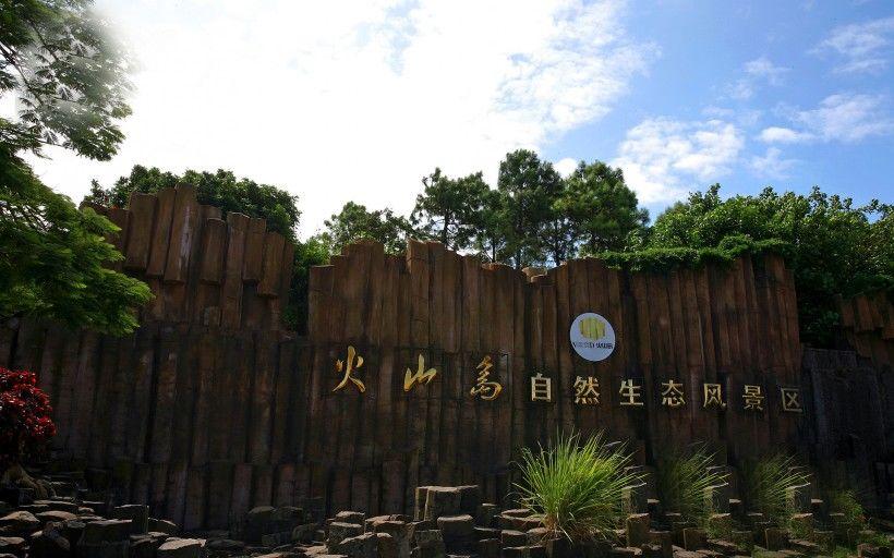福建漳州火山岛-南靖土楼游玩