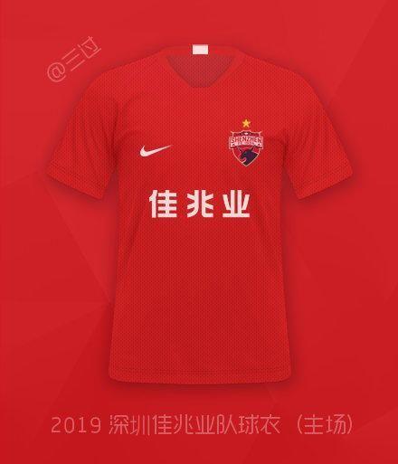 网曝深圳佳兆业新赛季主场球衣:红衣白边设计