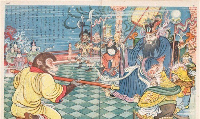 老照片:90年前日本漫画中的孙悟空a年前油腻肚漫画工口网站图片