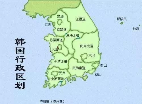 韩国gdp是多少_韩国GDP –