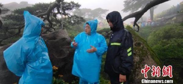 """受台风""""利奇马""""影响 安徽黄山风景区临时关闭莲花峰和西海大峡谷"""