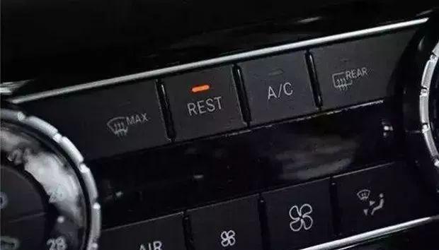 三秒知识点 | 汽车上的REST按钮有什么用吗?