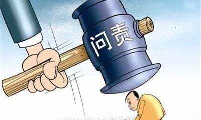"""发展村级集体经济 温州启动农村集体""""三资""""管理整治"""