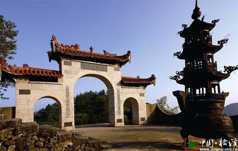 """《闽北日报》:松溪依托""""两山一水"""" 描绘""""北接南连""""生态旅游画卷"""