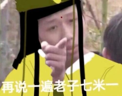 魔道表情:《变形记》王境泽变身魔道简易,魏可爱画法表情包祖师图片