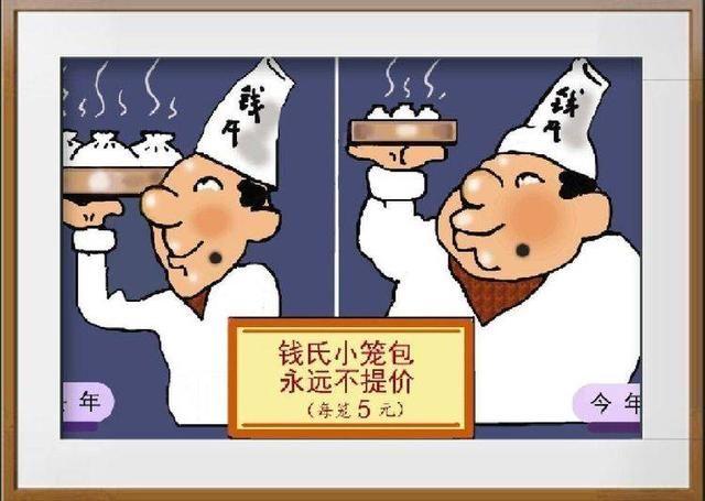 天天漫画网:《周汉生漫画--掌上画展》漫画图片唯美仙人球图片