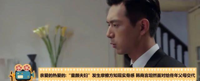 韩商言终坦然面对佟年父母,而不惜撒了个谎,连佟爸都上套了!