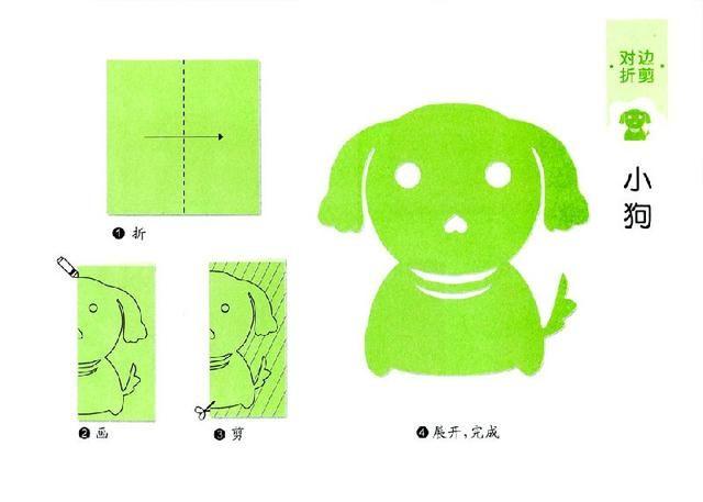 简单的儿童剪纸