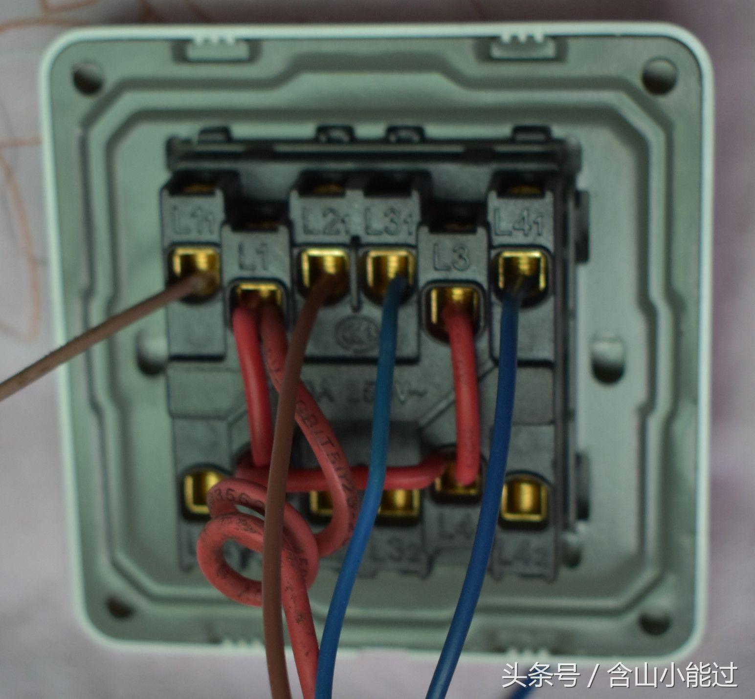 此图接线为四开双控面板当四开单控用,l1丶l2,l3,l4跳线接火线,l11