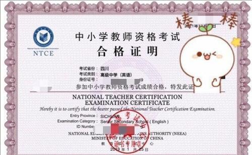 学里含金量高的7个证书,在校期间千万别错过!