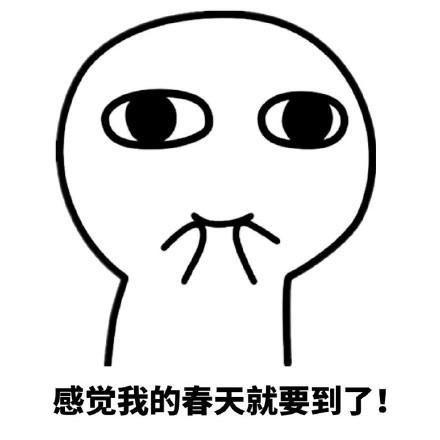 搞笑撩汉表情:你还不来抱抱我!粉丝包a表情表情图片