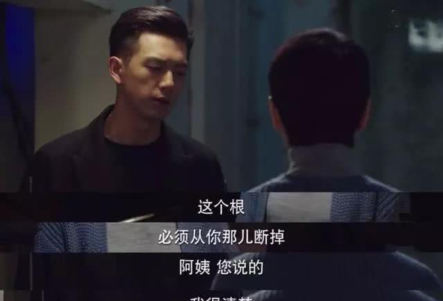 韩商言又向吴白借钱买分手礼,吴白:你真当我提款机啊